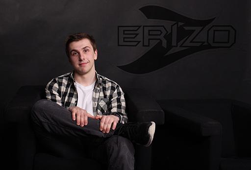 Erizo - Dominik Igel
